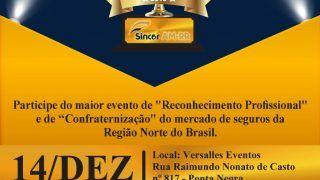 Troféu Vitória Régia 14/12/2018